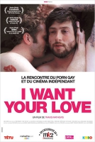I Want Your Love (2012)