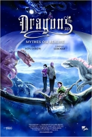 Dragons: Real Myths and Unreal Creatures (2013)