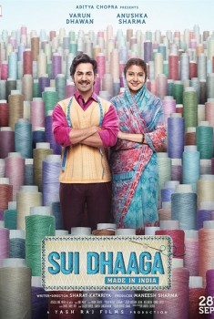 Sui Dhaaga - Made in India (2018)